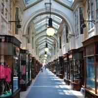 ברלינגטון ארקייד של לונדון – רק אל תשרקו בהתפעלות