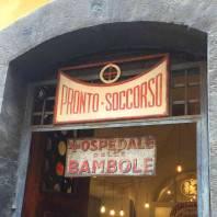 נאפולי: בית חולים לבובות (Ospedale delle bambole)
