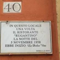 רומא: רוגנטינו, המקום בו נולדו הפפראצי ולה דולצ'ה ויטה